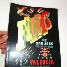 Libros de segunda mano: DIFICILISIMO! LIBRO FALLERO. JUNTA CENTRAL FALLERA. VALENCIA, 1960 FALLAS DE SAN JOSE. Lote 180512722