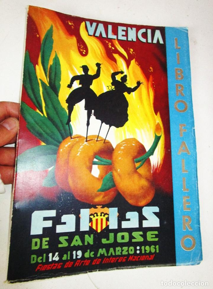 DIFICILISIMO! LIBRO FALLERO. JUNTA CENTRAL FALLERA. VALENCIA, 1960 FALLAS DE SAN JOSE (Libros de Segunda Mano - Bellas artes, ocio y coleccionismo - Otros)