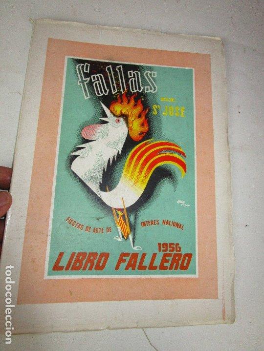 DIFICILISIMO! LIBRO FALLERO. JUNTA CENTRAL FALLERA. VALENCIA, 1956 FALLAS DE SAN JOSE (Libros de Segunda Mano - Bellas artes, ocio y coleccionismo - Otros)