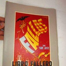 Libros de segunda mano: DIFICILISIMO! LIBRO FALLERO. JUNTA CENTRAL FALLERA. VALENCIA, 1955 FALLAS DE SAN JOSE. Lote 180512982