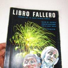 Libros de segunda mano: LIBRO FALLERO. JUNTA CENTRAL FALLERA. VALENCIA, 1968 FALLAS DE SAN JOSE. Lote 180513098