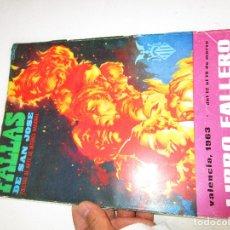 Libros de segunda mano: LIBRO FALLERO. JUNTA CENTRAL FALLERA. VALENCIA, 1963 FALLAS DE SAN JOSE. Lote 180513315