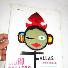Libros de segunda mano: LIBRO FALLERO. JUNTA CENTRAL FALLERA. VALENCIA, 1963 FALLAS DE SAN JOSE. Lote 180513346