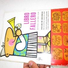 Libros de segunda mano: LIBRO FALLERO. JUNTA CENTRAL FALLERA. VALENCIA, 1966 FALLAS DE SAN JOSE. Lote 180513397