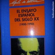 Libros de segunda mano: EL ENSAYO ESPAÑOL DEL SIGLO XX, JUAN LUIS SUÁREZ, ED. AKAL. Lote 180847080