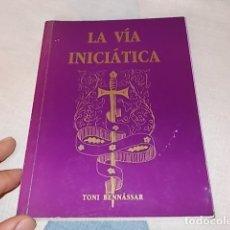 Libros de segunda mano: LA VÍA INICIÁTICA.TONI BENNÁSSAR.EDICIONES ELYÓN.1ª EDICIÓN 1994.EXCELENTE EJEMPLAR . MALLORCA .. Lote 180864300