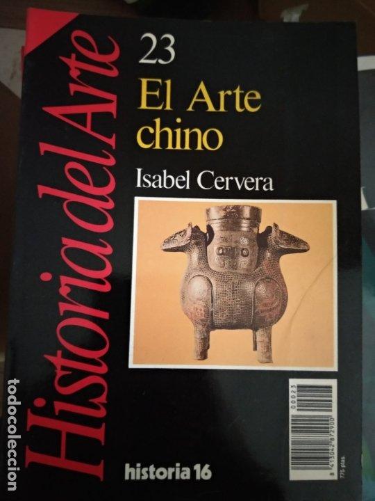 HISTORIA DEL ARTE. HISTORIA 16. Nº23. EL ARTE CHINO (Libros de Segunda Mano - Bellas artes, ocio y coleccionismo - Otros)