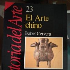 Libros de segunda mano: HISTORIA DEL ARTE. HISTORIA 16. Nº23. EL ARTE CHINO. Lote 180966893