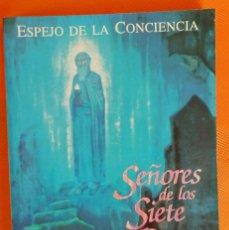 Libros de segunda mano: SEÑORES DE LOS SIETE RAYOS 1. VIDAS Y HAZAÑAS PASADAS -MARK L. PROPHET Y ELIZABETH CLARE PROPHET-. Lote 181010893