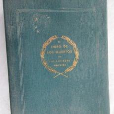 Libros de segunda mano: EL LIBRO DE LOS MUERTOS ( EGIPCIOS ) Y BARDO THODOL ( TIBETANO DE ESPÍRITUS DEL MÁS ALLÁ )- BERGUAL.. Lote 181070457