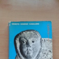 Libros de segunda mano: LAS MUJERES DE AMÉRICA. ERNESTO JIMÉNEZ CABALLERO. Lote 177849869