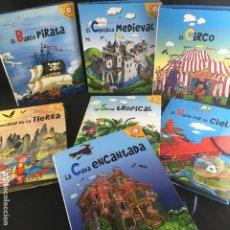 Libros de segunda mano: LIBROS PARA JUGAR-LOTE 7 LIBROS-SANTILLANA. Lote 181209313