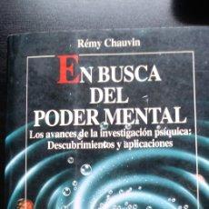 Libros de segunda mano: EN BUSCA DEL PODER MENTAL. Lote 181871601