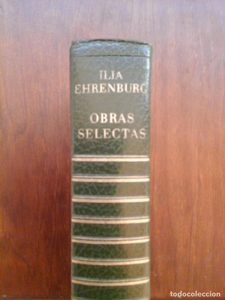 Libros de segunda mano: ILIA EHRENBURG. OBRAS SELECTAS - Foto 2 - 181912042