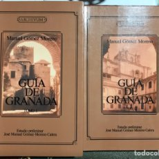 Libros de segunda mano: GUÍA DE GRANADA MANUEL GOMEZ MORENO, FACSÍMIL 1998. Lote 182023760