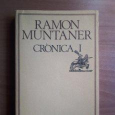 Libros de segunda mano: CRÒNICA I. RAMON MUNTANER. Lote 182082977