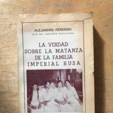 Libros de segunda mano: LA VERDAD SOBRE LA MATANZA DE LA FAMILIA IMPERIAL RUSA. ALEJANDRO KERENSKI. . Lote 182273056
