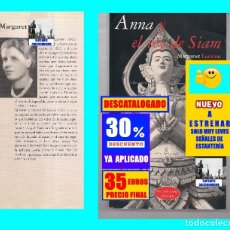 Libros de segunda mano: ANNA ANA Y EL REY DE SIAM - MARGARET LANDON - LAS MIL Y UNA VOCES - MONDADORI - RARÍSIMO - 35 EUROS. Lote 182308796