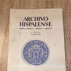 Libros de segunda mano: ARCHIVO HISPALENSE. REVISTA HISTÓRICA,LITERARIA Y ARTISTICA. 2ª ÉPOCA.NÚMERO 21-22. SEVILLA, 1947. Lote 182310402