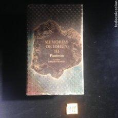 Libros de segunda mano: MEMORIAS DE IDHUN III. Lote 182326592