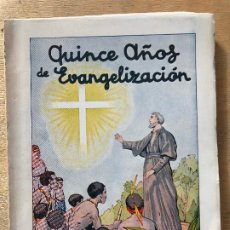 Libros de segunda mano: QUINCE AÑOS DE EVANGELIZACIÓN. (GUINEA ECUATORIAL ESPAÑOLA). . Lote 182358742