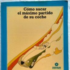 Libros de segunda mano: COMO SACAR EL MAXIMO PARTIDO DE SU COCHE.. Lote 182415621