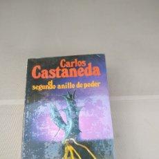 Libros de segunda mano: EL SEGUNOD ANILLO DE PODER - CARLOS CASTANEDA. POMAIRE. Lote 182451048