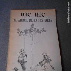 Libros de segunda mano: EL ARBOL DE LA HISTORIA. Lote 182618016