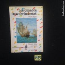 Libros de segunda mano: LOS GRANDES DESCUBRIMIENTOS. Lote 182685335