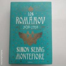 Libros de segunda mano: LOS ROMANOS 1613 - 1918 SIMÓN SEBAG MONTEFIORE CRITICA RUSIA. Lote 182696303