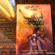 Libros de segunda mano: LEYENDAS ANOTADAS DE LA DRAGONLANCE. MARGARET WEIS.. Lote 182739005