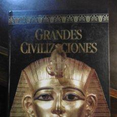 Libros de segunda mano: GRANDES CIVILIZACIONES. HISTORIA, ARQUEOLOGÍA. EGIPTO GRECIA ROMA.. Lote 182774876