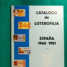 Libros de segunda mano: CATALOGO DE LOTEROFILIA-ESPAÑA 1960/1981-SAFI-EDICION 1982-JOSE MARIA SALLAN MUR-BARCELONA-1981.. Lote 182874787