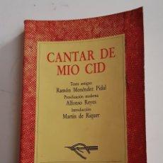 Libros de segunda mano: CANTAR MIO CID - CATEDRA - TDK97. Lote 183037582
