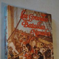 Libros de segunda mano: LAS GRANDES BATALLAS NAVALES. W.KOENIG. Lote 183073761