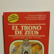 Livros em segunda mão: EL TRONO DE ZEUS, TIMUN MAS, ELIGE TU PROPIA AVENTURA, 1984.. Lote 183341863