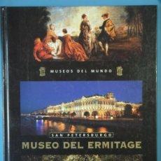 Libros de segunda mano: MUSEO DEL ERMITAGE (SAN PETERSBURGO) - VV.AA. - PLANETA AGOSTINI, 2005 (GRAN FORMATO, COMO NUEVO). Lote 183372381