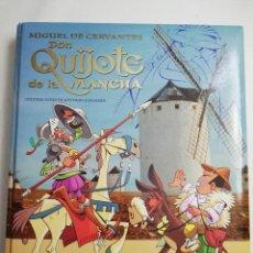 Libros de segunda mano: DON QUIJOTE DE LA MANCHA (MIGUEL DE CERVANTES) ILUSTRACIONES DE ANTONIO ALBARRÁN (SUSAETA). Lote 183433870