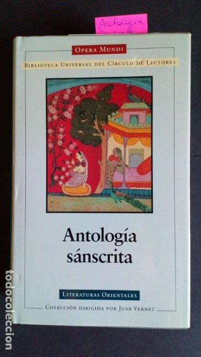ANTOLOGÍA SÁNSCRITA (Libros de Segunda Mano - Pensamiento - Otros)