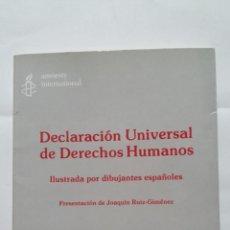 Libros de segunda mano: DECLARACIÓN UNIVERSAL DE DERECHOS HUMANOS - ILUSTRADA POR DIBUJANTES ESPAÑOLES. TDK407. Lote 183624471