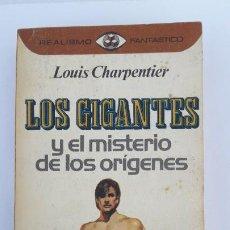 Libros de segunda mano: LOS GIGANTES Y EL MISTERIO DE LOS ORÍGENES. (1ª EDICIÓN, 1977, REALISMO FANTÁSTICO Nº 11). Lote 183681758