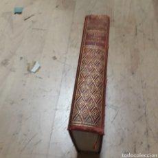 Libros de segunda mano: PIO BAROJA, OBRAS COMPLETAS, BIBLIOTECA NUEVA 1946, TOMO I. Lote 183708808