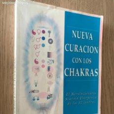 Libros de segunda mano: NUEVA CURACIÓN CON LOS CHAKRAS. EL REVOLUCIONARIO SISTEMA ENERGÉTICO DE LOS 32 CENTROS - CYNDI DALE. Lote 183791490