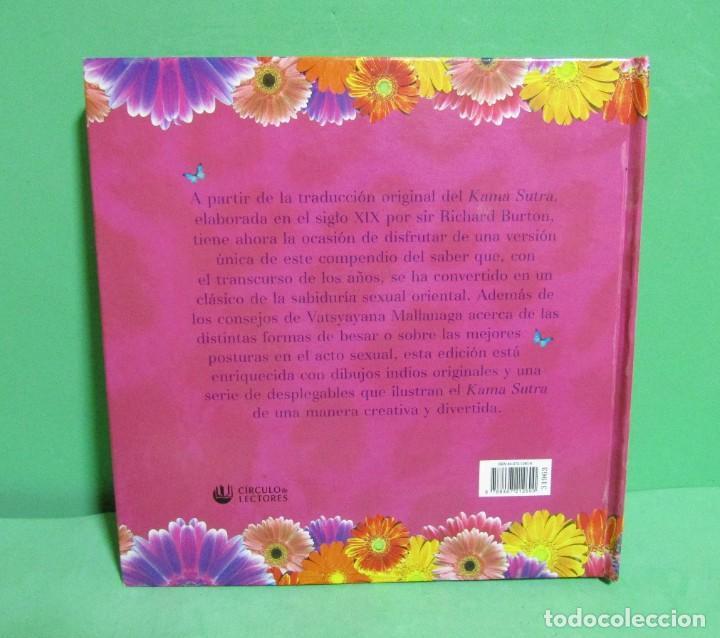 Libros de segunda mano: EL KAMA-SUTRA EN POP-UP SIR RICHARD BURTON Y F.F. ARBUTHNOT EN CASTELLANO AÑO 2003 EXCELENTE - Foto 7 - 183857215