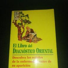Libros de segunda mano: EL LIBRO DIAGNÓSTICO ORIENTAL MICHIO KUSHI. Lote 183868685