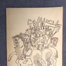 Libros de segunda mano: CASTELLÓN. LIBRO, GERMANDAT DELS CAVALLERS DE LA CONQUESTA. XXV ANIVERSARIO DE SU FUNDACIÓN. Lote 183932660
