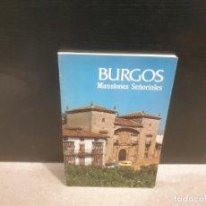 Libros de segunda mano: PAGINAS PARA NUESTRO PUEBLO.....BURGOS MANSIONES SEÑORIALES....1982...... Lote 183995430