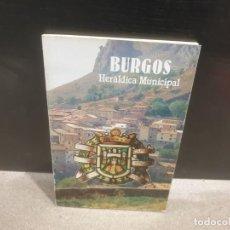 Libros de segunda mano: PAGINAS PARA NUESTRO PUEBLO.....BURGOS HERALDICA MUNICIPAL........1986........... Lote 183996625
