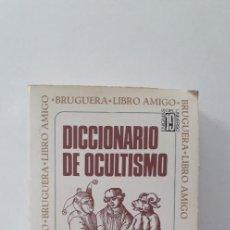 Libros de segunda mano: DICCIONARIO DE OCULTISMO - DR. FREDERIK KONING . Lote 184109222