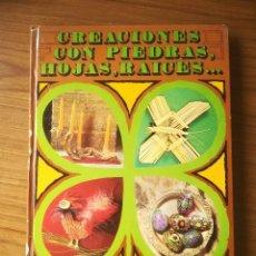 Libros de segunda mano: CREACIONES CON OBJETOS METALICOS. EL TREBOL DE PAPEL. SANTILLANA. TOMO 10. GRAN FORMATO. AÑO 1973. Lote 184263398